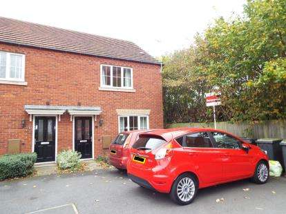 3 Bedrooms Semi Detached House for sale in Fieldfare Close, Bramcote, Nottingham