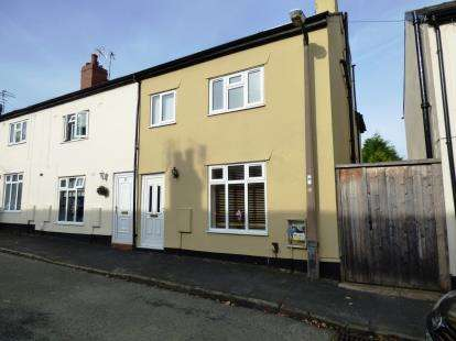 4 Bedrooms End Of Terrace House for sale in Byron Street, Macclesfield, Cheshire