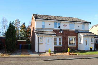 3 Bedrooms Semi Detached House for sale in Craigearn Avenue, Kirkcaldy