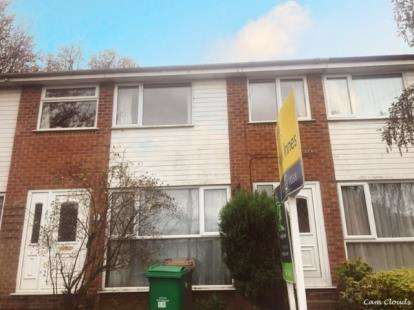 3 Bedrooms Terraced House for sale in Park Close, Nottingham, Nottinghamshire