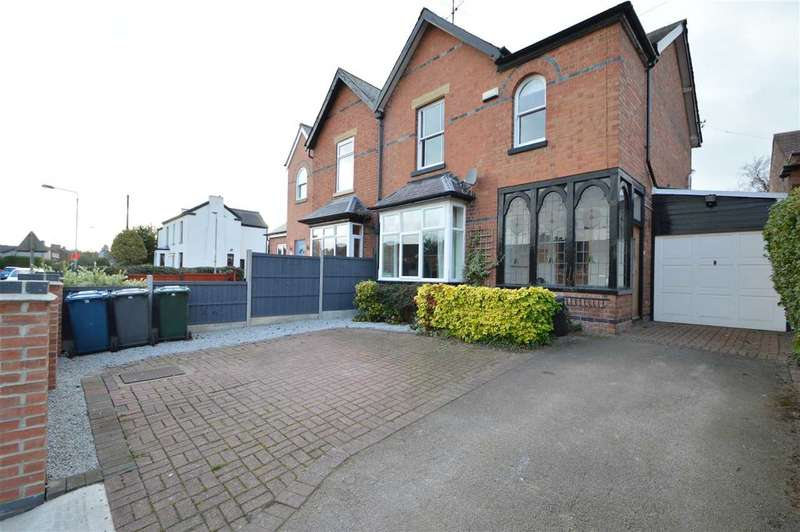 3 Bedrooms Semi Detached House for sale in Normanton Lane, Keyworth, Nottingham