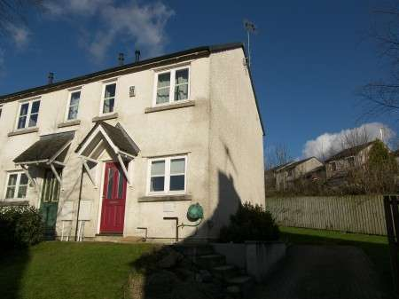 2 Bedrooms End Of Terrace House for rent in 11 Dallam Chase, Milnthorpe, Cumbria LA7 7DW
