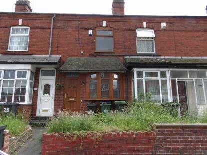 3 Bedrooms Terraced House for sale in Seymour Road, Oldbury, West Midlands