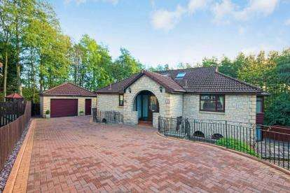 5 Bedrooms Detached House for sale in Prestonhall Road, Glenrothes