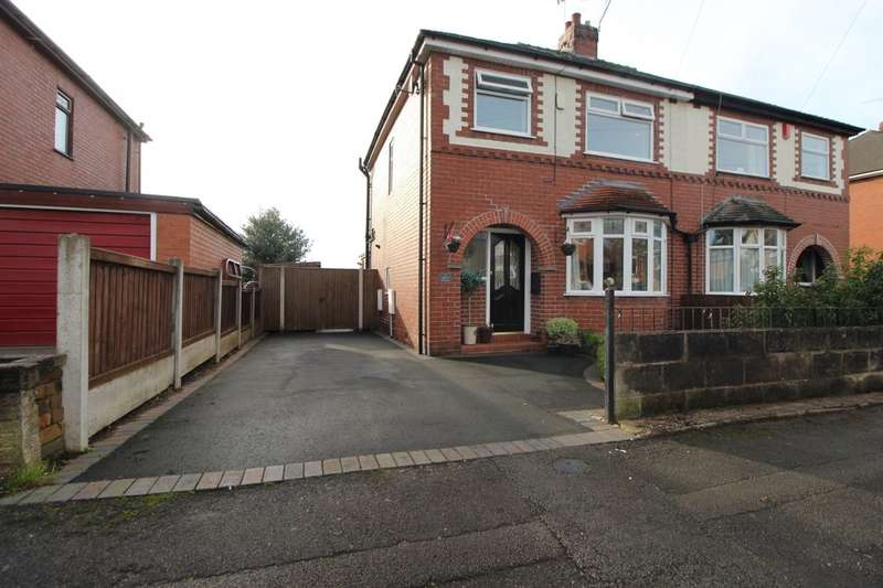 3 Bedrooms Semi Detached House for sale in Sparch Avenue, Newcastle, ST5