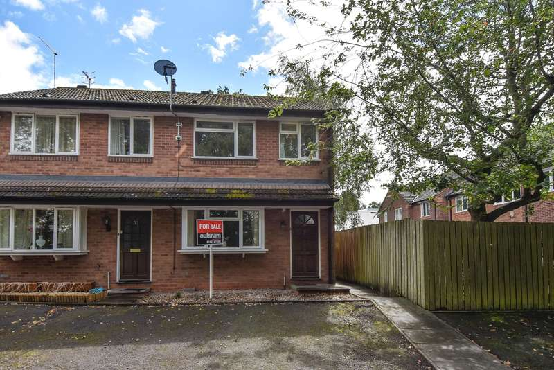 3 Bedrooms End Of Terrace House for sale in Oakhurst Drive, Bromsgrove, B60