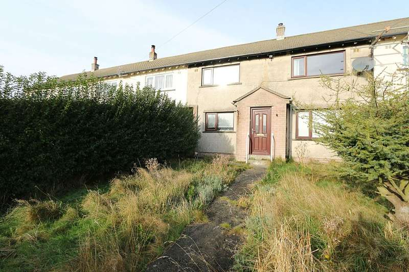 3 Bedrooms Terraced House for sale in Meadow Bank, Oughterside, Wigton, Cumbria, CA7 2LZ