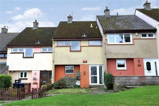 3 Bedrooms Terraced House for sale in North Anderson Drive, Aberdeen