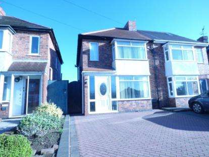 3 Bedrooms Semi Detached House for sale in Hockley Road, Wilnecote, Tamworth, Stafordshire