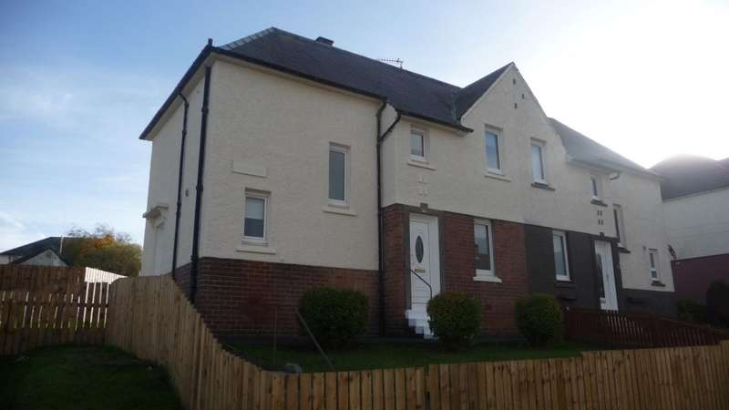 3 Bedrooms Semi Detached House for sale in Douglas Drive, Larkhall, ML9