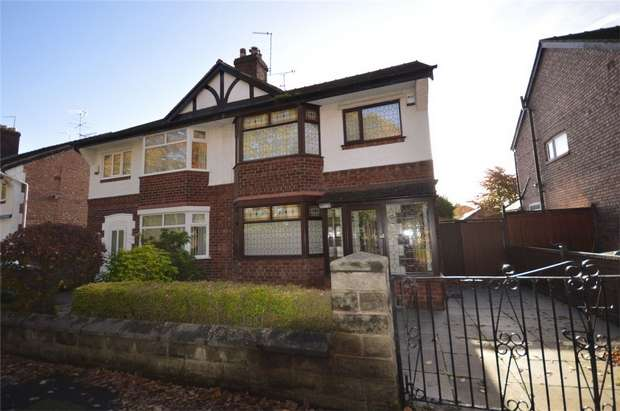 3 Bedrooms Semi Detached House for sale in Kirket Lane, Bebington, Merseyside