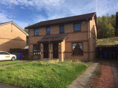 2 Bedrooms Semi Detached House for sale in Ben Vorlich Drive, Darnley