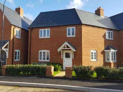 3 Bedrooms Semi Detached House for sale in Juliet Drive, Brackley, Northamptonshire