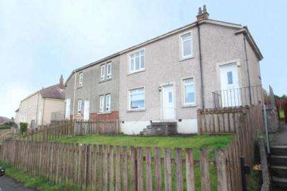 2 Bedrooms Flat for sale in Monkland Street, Airdrie, North Lanarkshire