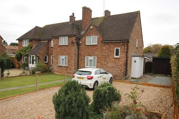 2 Bedrooms Maisonette Flat for sale in Leachcroft, Chalfont St Peter, Buckinghamshire