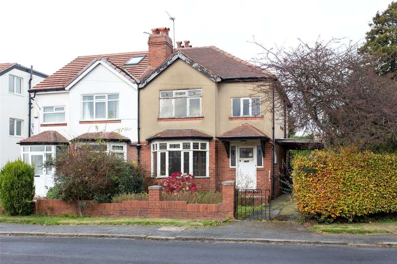 3 Bedrooms Semi Detached House for sale in Wyncliffe Gardens, Leeds, West Yorkshire, LS17