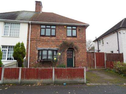 3 Bedrooms Semi Detached House for sale in The Newry, Leicester