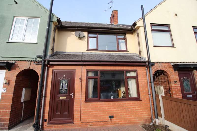 2 Bedrooms Property for sale in Seavy Road, Goole, DN14