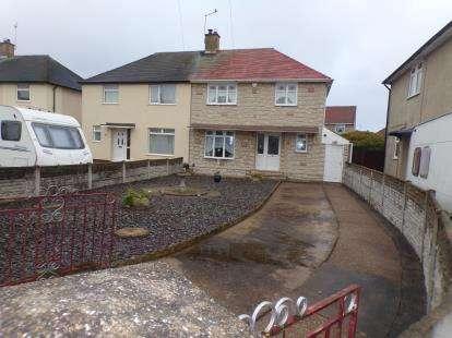3 Bedrooms Semi Detached House for sale in Conifer Crescent, Clifton, Nottingham, Nottinghamshire
