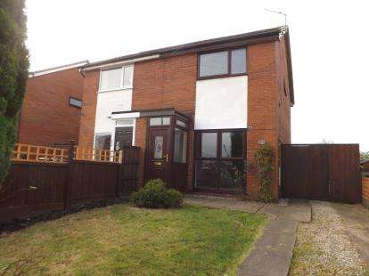 2 Bedrooms Semi Detached House for sale in Fir Trees Avenue, Lostock Hall, Preston, PR5