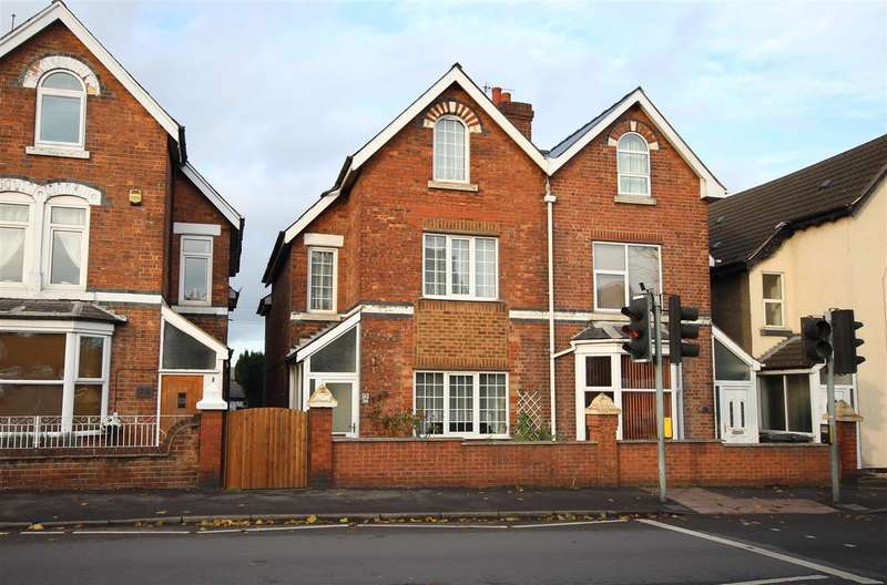 4 Bedrooms Semi Detached House for sale in Station Road, Ilkeston