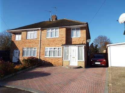 3 Bedrooms Semi Detached House for sale in Collingtree, Luton, Bedfordshire