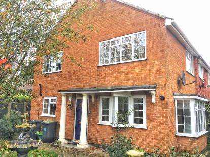 3 Bedrooms End Of Terrace House for sale in Kensington Close, Toton, Nottingham