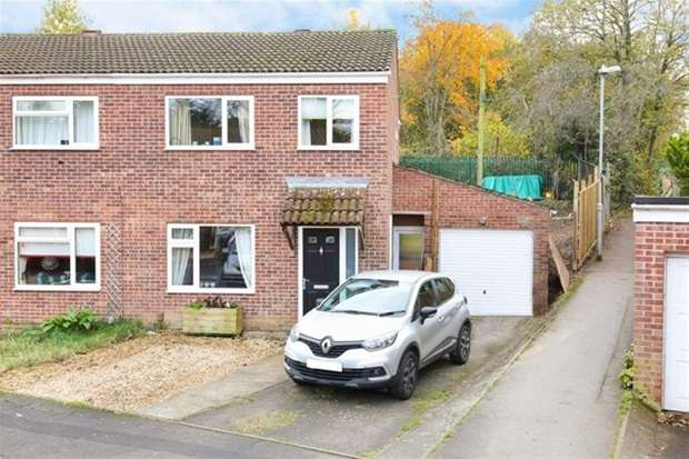3 Bedrooms Semi Detached House for sale in Rocher Close