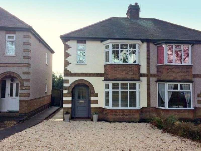 3 Bedrooms Property for sale in Camp Hill Road, Nuneaton, Warwickshire. CV10 0JT