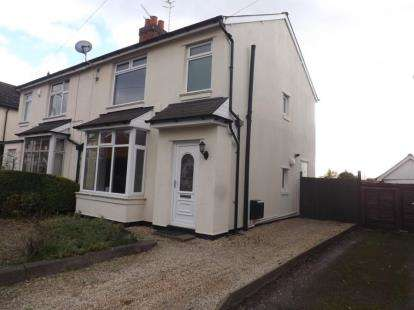 3 Bedrooms Semi Detached House for sale in Stoke Road, Bromsgrove