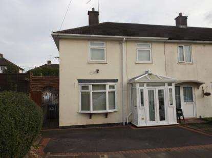 2 Bedrooms End Of Terrace House for sale in Sibdon Grove, Northfield, Birmingham, West Midlands