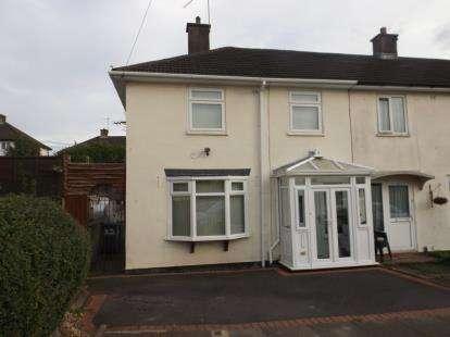 2 Bedrooms End Of Terrace House for sale in Sibdon Grove, Northfield, Birmingham, West Midlands