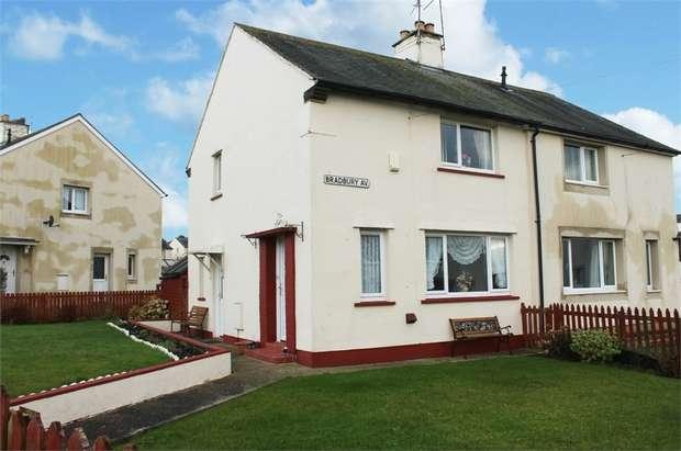 2 Bedrooms Semi Detached House for sale in Bradbury Avenue, Maryport, Cumbria