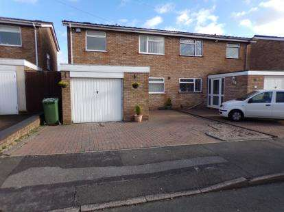 3 Bedrooms Semi Detached House for sale in St. Marks Road, Pelsall, Walsall