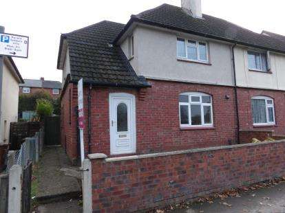3 Bedrooms End Of Terrace House for sale in Stockhill Lane, Basford, Nottingham, Nottinghamshire