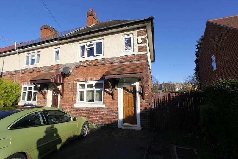 2 Bedrooms End Of Terrace House for sale in Thackeray Street, Sinfin, Derby, Derbyshire, DE24 9GY
