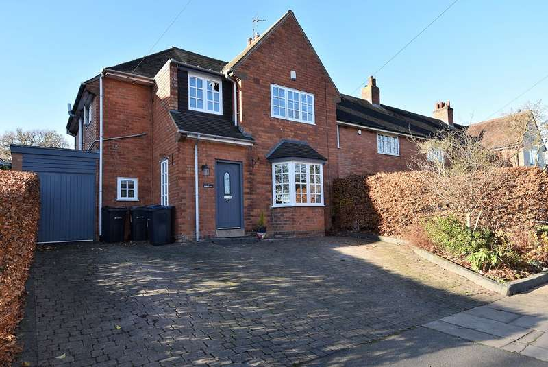 3 Bedrooms End Of Terrace House for sale in Mulberry Road, Bournville, Birmingham, B30