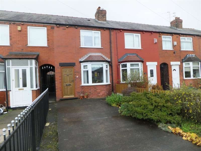 2 Bedrooms Terraced House for sale in Edward Road, Whiston, Prescot