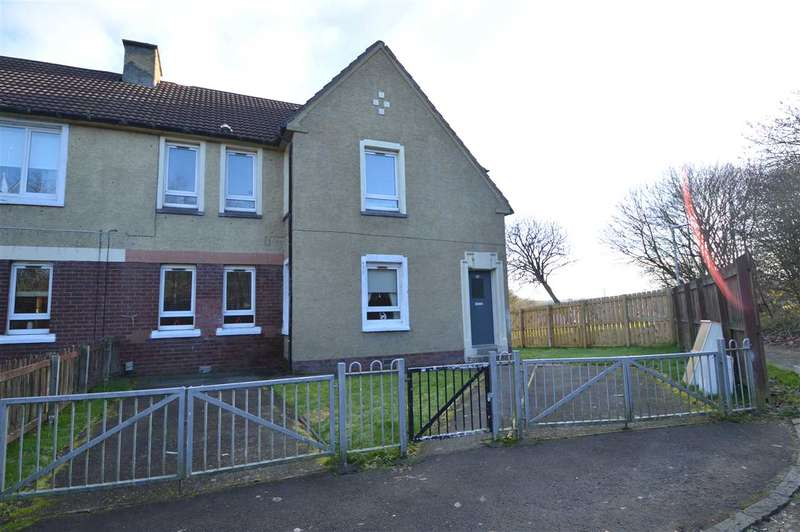 2 Bedrooms Apartment Flat for sale in Auchinraith Terrace, Blantyre