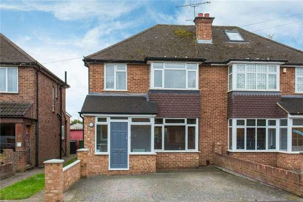 3 Bedrooms Semi Detached House for sale in 5 Coopers Row, IVER, Buckinghamshire