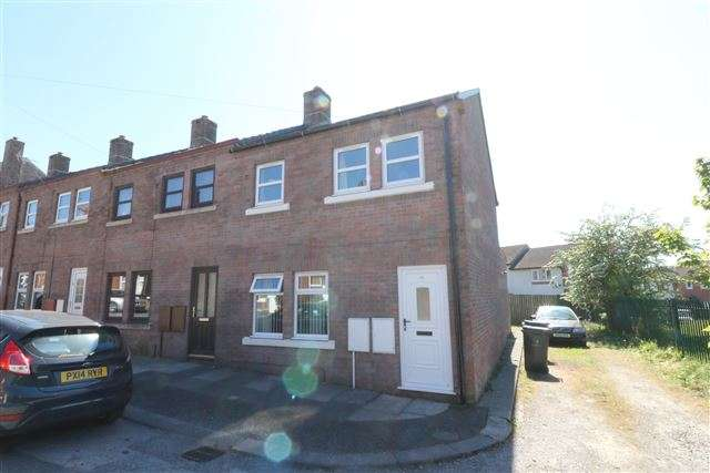 3 Bedrooms End Of Terrace House for sale in Scaurbank Road, Carlisle, Cumbria, CA3 9PH