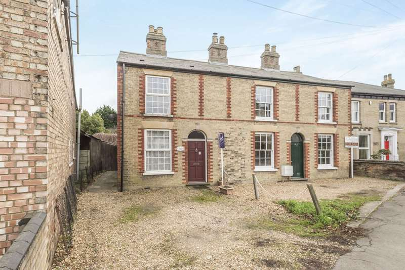 2 Bedrooms End Of Terrace House for rent in Chapel Street, Waterbeach