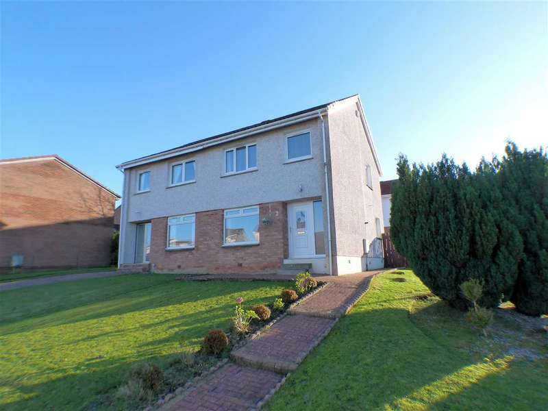 3 Bedrooms Detached House for sale in Moffat Place, Gardenhall, EAST KILBRIDE