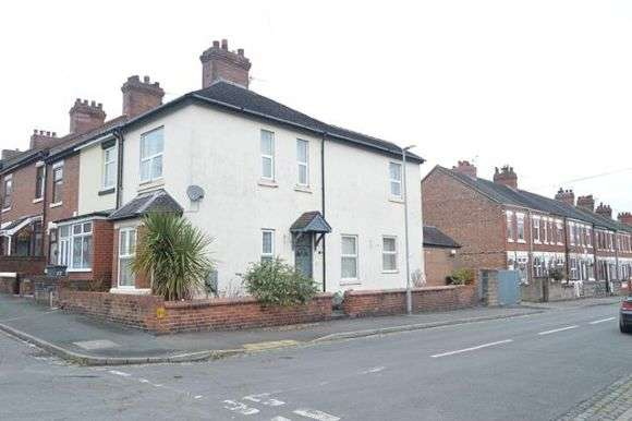 3 Bedrooms End Of Terrace House for sale in Alastair Road, Stoke-On-Trent
