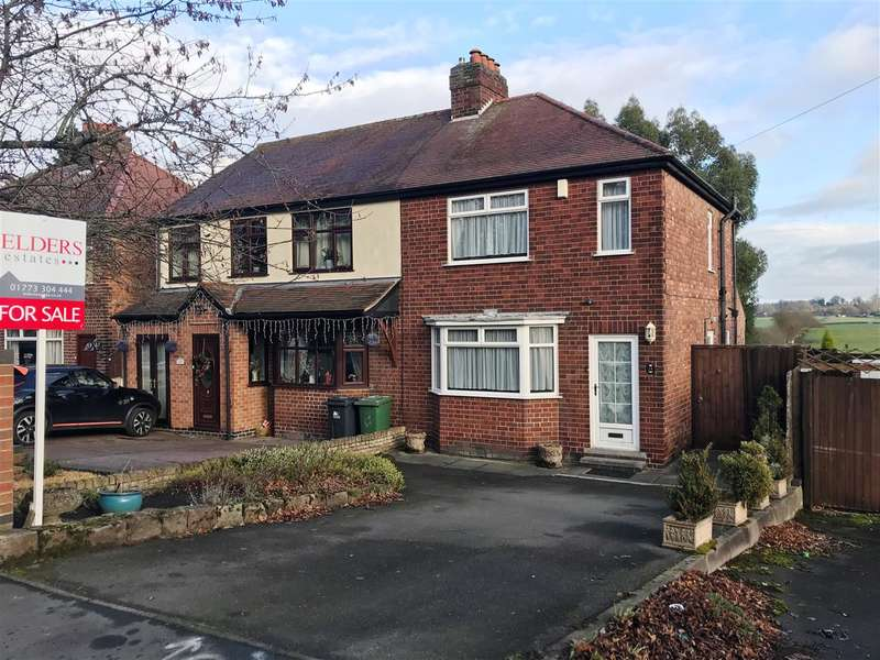 2 Bedrooms Semi Detached House for sale in Crosshill, Codnor, Ripley