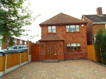 5 Bedrooms Detached House for sale in Bideford Way, Cannock, Longford, Staffordshire