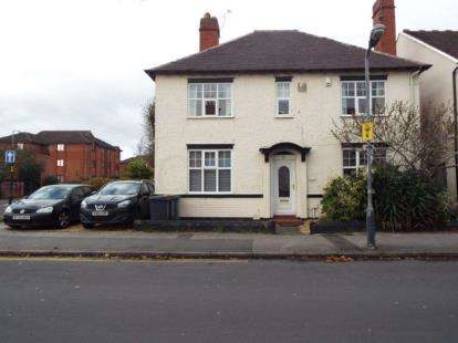 3 Bedrooms Semi Detached House for sale in Princes Avenue, Nuneaton