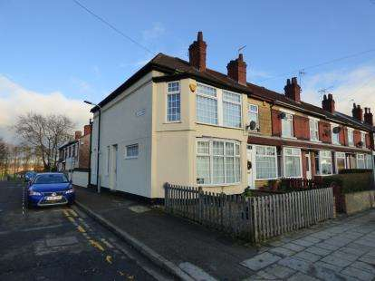2 Bedrooms End Of Terrace House for sale in Station Road, Sutton-In-Ashfield, Nottinghamshire