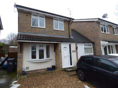 3 Bedrooms Detached House for sale in East Bank, Northampton, Northamptonshire, Northants
