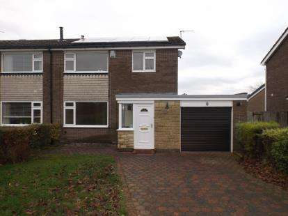 3 Bedrooms Semi Detached House for sale in Mitford Way, Dinnington, Newcastle Upon Tyne, Tyne and Wear, NE13